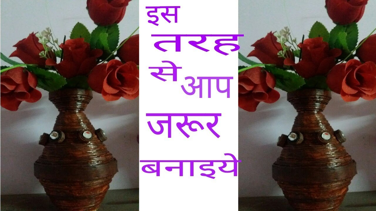 13 Cdr A Flower Vase Meaning In Hindi Download Zip throughout dimensions 1280 X 720